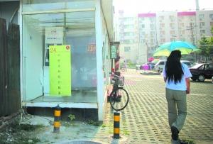 北京街头现山寨自助取款机 简陋机器没有出钞口