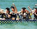 第二届全国12人制龙舟锦标赛在海阳招虎山九龙湖开赛