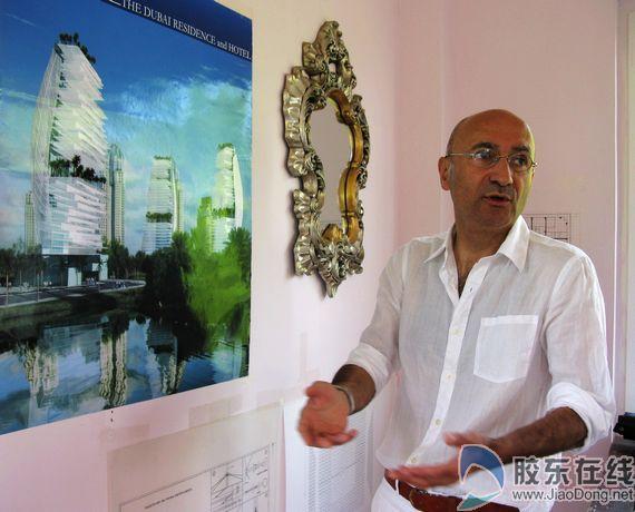 意大利著名设计师点评烟台城市设计(组图)