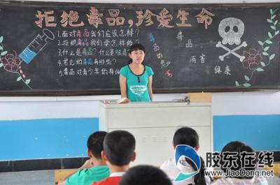 烟台五中开展禁毒教育活动(组图) 烟台教育网