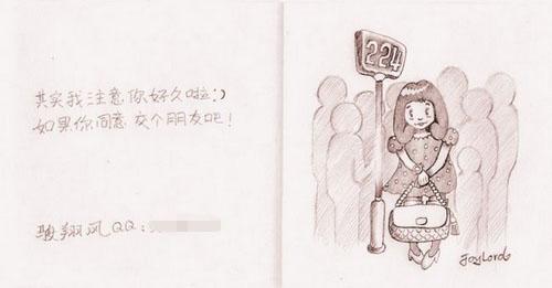 """""""骏翔风""""的手绘卡通女孩画,加上左页上的可爱文字,浪漫至极!"""