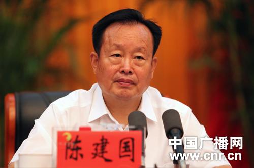 原宁夏回族自治区党委书记陈建国