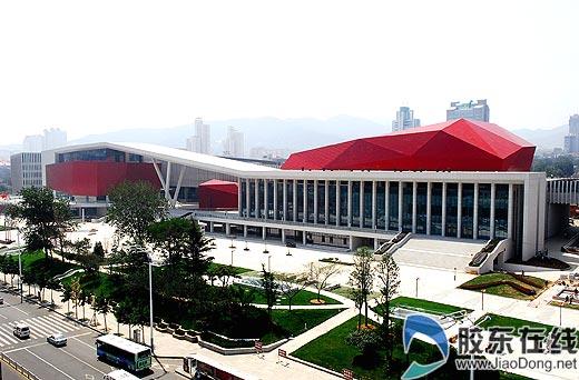 烟台市文化中心高清图片