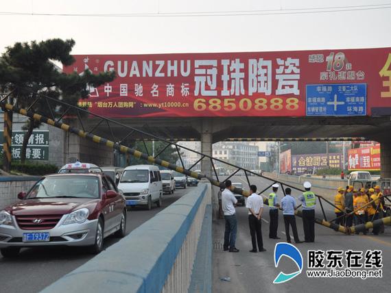 几起事故导致幸福区片交通几乎瘫痪
