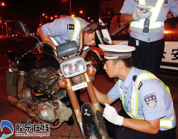 蓬莱市公安局节前清查 抓获6名犯罪嫌疑人