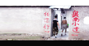 """荆州""""愚公""""私家大院开小道 已方便3万人(图) 世相万千 烟台新闻"""