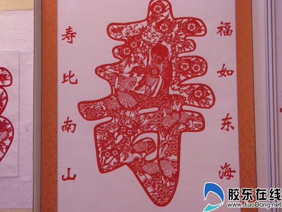烟台剪纸受青睐 朱曼华门下弟子两千(图)