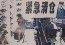 裸男夜闯服装店抢鞋就跑 女店员不敢近身(图)