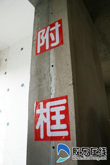 附框的使用可以有效防止外墙渗露