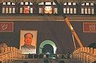 天安门城楼更换毛主席画像(图)