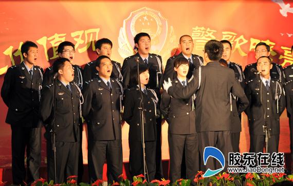 烟台港公安局:警歌嘹亮迎国庆