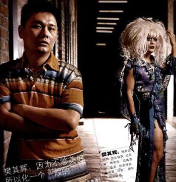 胶东文化--国内服装设计师樊其辉自杀