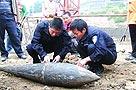 江苏镇江发现侵华日军遗留航空穿甲弹(图)