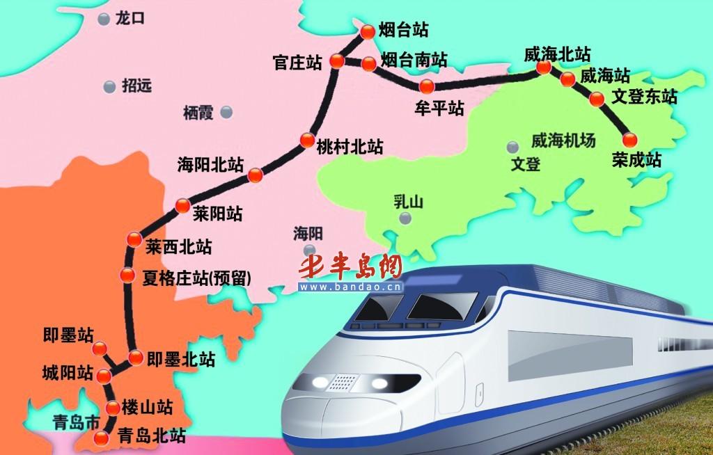 烟台铁路南站地图