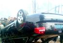 安徽池州村民因征地矛盾将市长轿车掀翻(图)