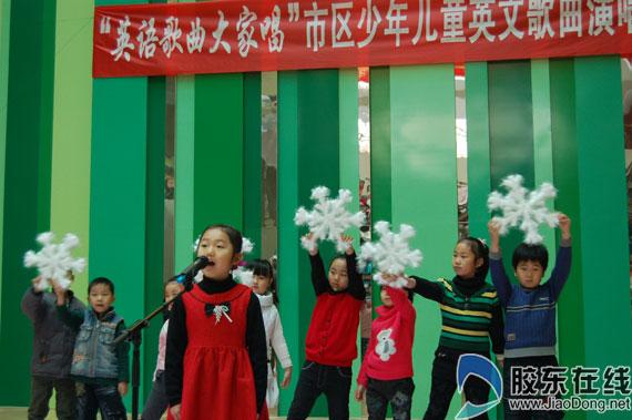 青少年宫举办 英语歌曲大家唱 歌会活动