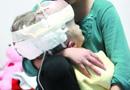 1岁女婴患脑积水头大如篮球(组图)