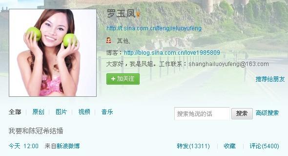 http://img.jiaodong.net/pic/0/10/91/62/10916240_938782.jpg