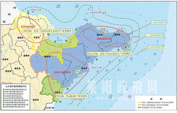 烟台莱阳市区地图