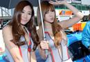 组图:韩国最美赛车宝贝清凉写真