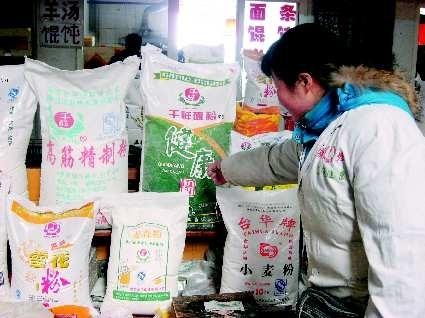 全面禁止面粉添加增白剂 一袋面成本降七八分钱图片