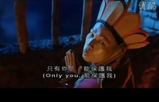 only you 罗家英_【图片】『古色古香』盘点‖不负如来不负卿,那些让我心动的 ...