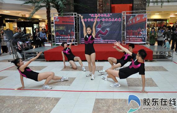 烟台大赛组图健身表演a组图举行(体育)台舞蹈网cctv8鲁滨逊漂流记图片