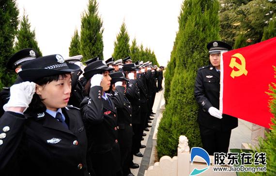 民警烈士墓前向党旗宣誓