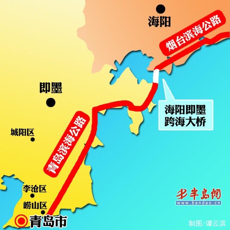 滨海公路北段连接线升级改造工程也将在海即跨海大桥通车前完工,届时