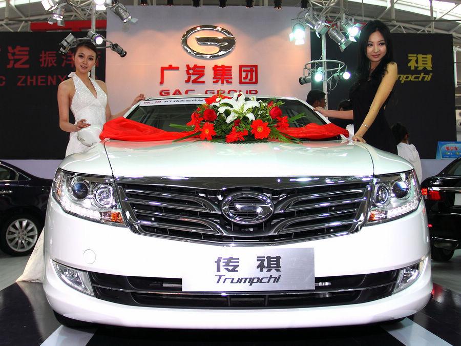 威武传祺 鸿运数码杯 2011烟台春季国际车展暨奢侈品展示 高清图片