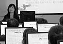 北京82名局处级领导干部在党校培训学微博(图)