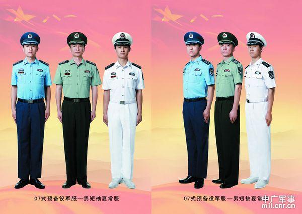07式预备役军服——男短袖夏常服-全军预备役换装仪式举行 五月正式图片