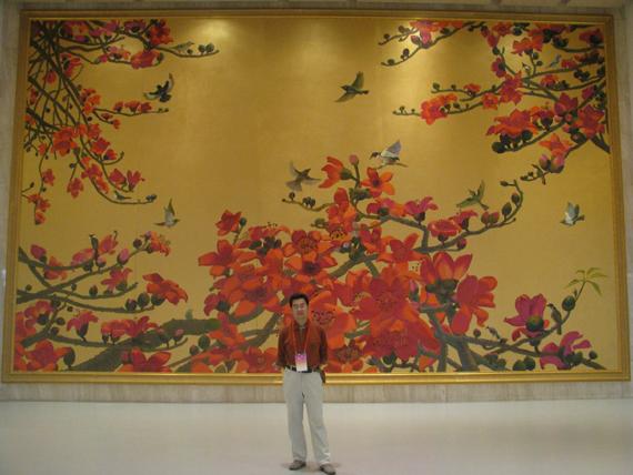 壁画《木棉花》