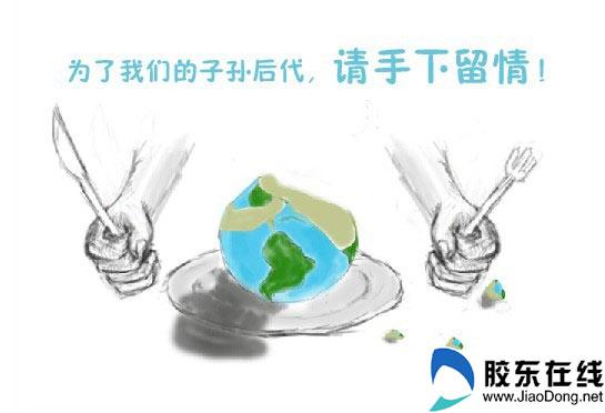 烟工职院 公益广告 设计大赛圆满结束(组图)__烟; 手绘公益广告在线视图片