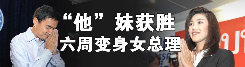 2014年06月14日 - jinjingna2008 - jinjingna2008的博客