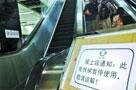 深圳地铁340部奥的斯电梯停运(图)