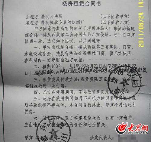 租房合同法律效益_北京市房屋租赁合同 自行成交版 法律效益_合同能源管理效益分享