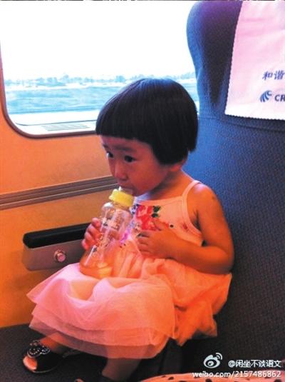 乘客手机拍下16号车厢最后影像 伊伊正喊妈妈