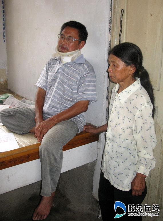 饱经磨难的杨义夫妇