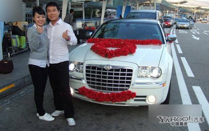 不必清一色豪华 看韩国人结婚开什么车 汽车新