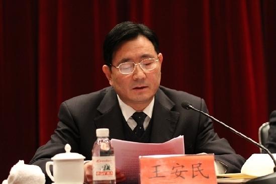 青岛大学党委副书记,校长王安民