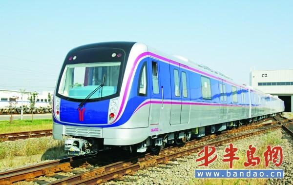 世界一流地铁列车青岛下线