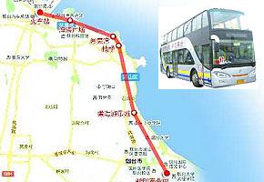 17路双层观光巴士回来了 14日将驶上滨海线