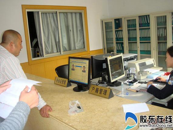 正文    胶东在线网10月17日讯(通讯员 董虹) 10上旬,莱阳市公安局为