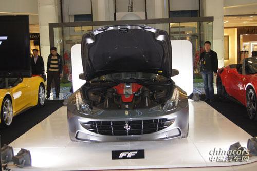 ff法拉利首款四座四驱跑车哈市上市 新车上市 汽车频道 胶高清图片