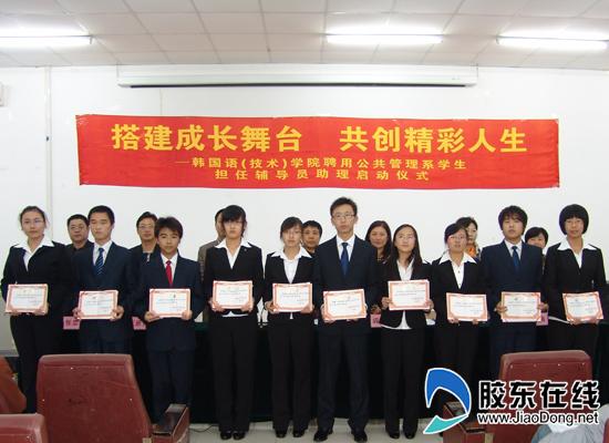 韩国语(技术)学院的中专生平均年龄仅有15岁左右图片