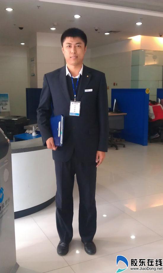 银行个人客户经理_王梓安-2011年度烟台银行业风云榜——我最喜爱的银行大堂经理评选