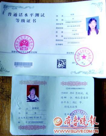 中奖号码_新出炉的身份证号码
