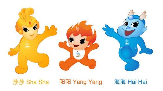 第三届亚沙会体育图标、吉祥物体育动作造型、志愿者标志在京揭晓