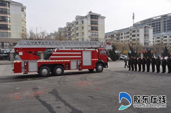 32米云梯高喷两用消防车亮相牟平消防(组图)